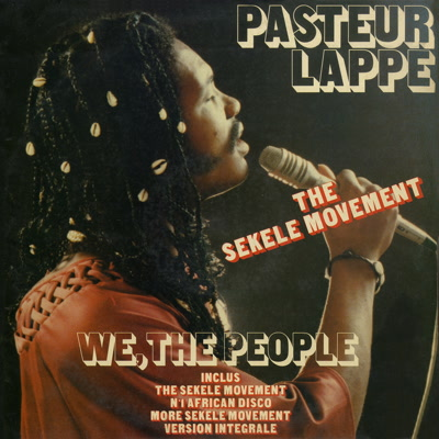 WE, THE PEOPLE (LP)