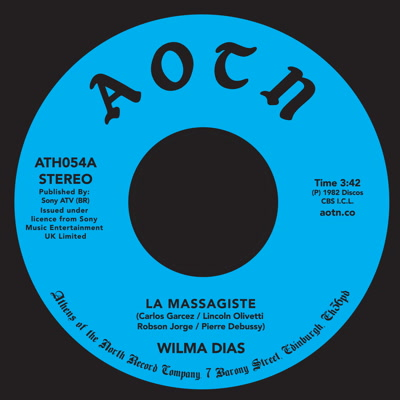 LA MASSAGISTE(7 inch)