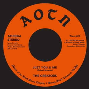 JUST YOU & ME (7 inch)