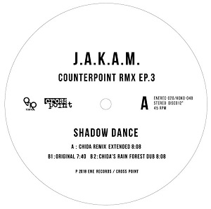COUNTERPOINT RMX EP.3 -pre-order-