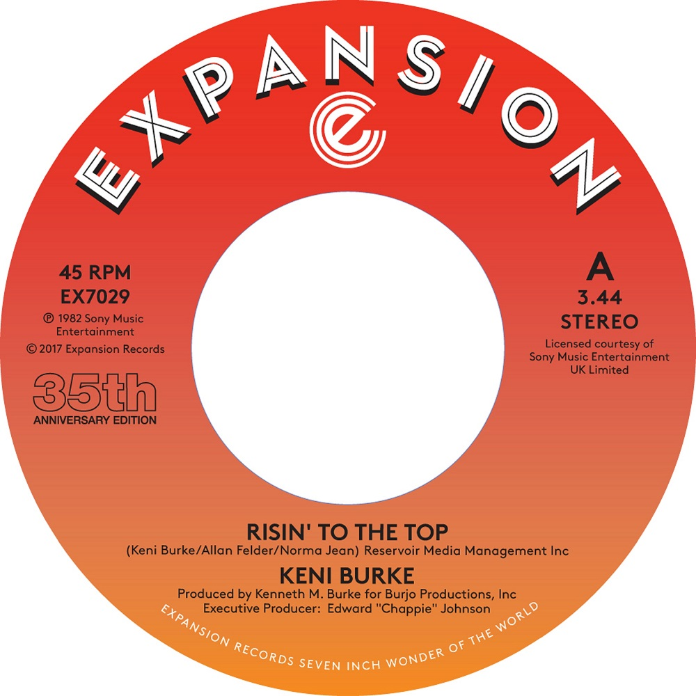 RISIN' TO THE TOP (7 inch)
