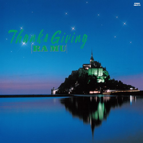 THANKS GIVING (LP) -RSD LIMITED-