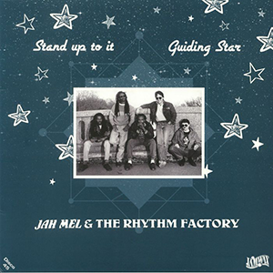 STAND UP TO IT / GUIDING STAR