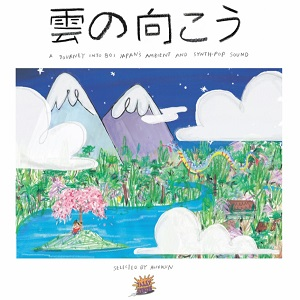 雲の向こう - A JOURNEY INTO 80'S JAPAN'S AMBIENT SYNTH-POP SOUND(2LP)
