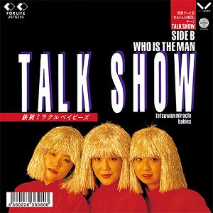 TALK SHOW / WHO IS THE MAN (7 inch)