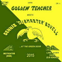 AT THE GREEN DOOR [REPRESS]