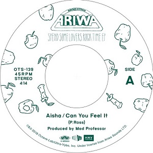 CAN YOU FEEL IT (7 inch)