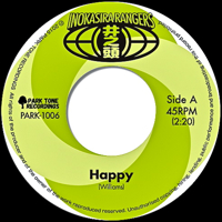 HAPPY / ONE MORE TIME (7 inch)