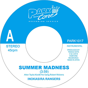 SUMMER MADNESS / A SUMMER PLACE (7 inch)