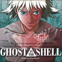 GHOST IN THE SHELL (OST, LP)