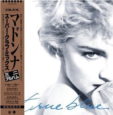 TRUE BLUE (SUPER CLUB MIX) -RSD LIMITED-
