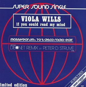 8f0cf92cd578 RE-EDIT : STRADA RECORDS-ストラーダレコード-, /ハウスやテクノ ...