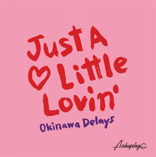 JUST A LITTLE LOVIN' EP -pre-order-