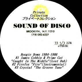 BOOGIE DOWN 1984-1986 (1-SIDED)