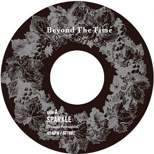 SPARKLE/ LONG HOT SUMMER (7 inch)