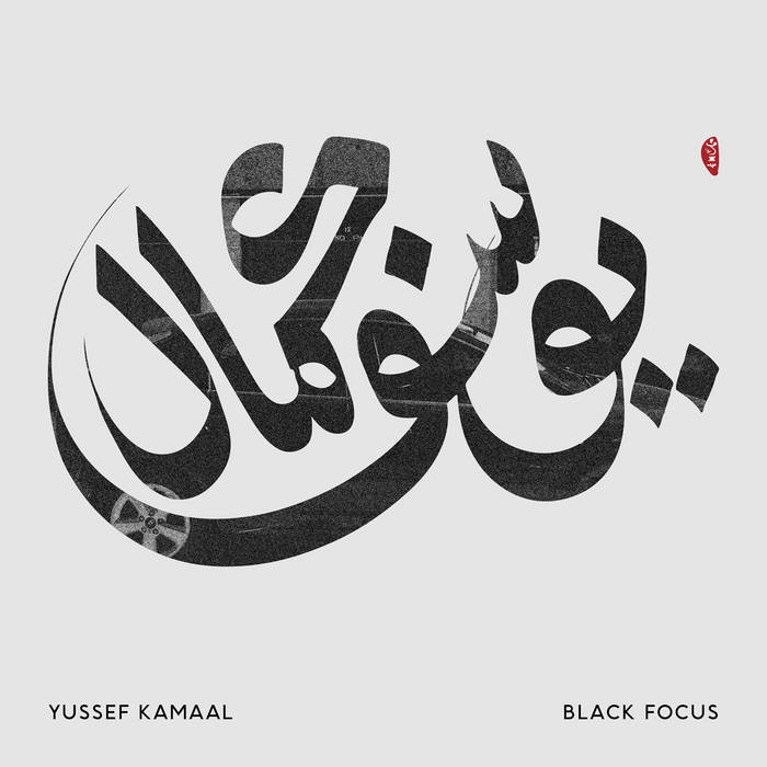 BLACK FOCUS (LP)