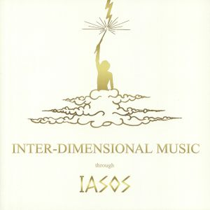 INTER DIMENSIONAL MUSIC (LP) -pre-order-
