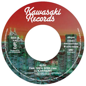 ALIVE(ft.SHEA SOUL)KON'S HIGHER LOVE MIX(7 inch)-RSD LIMITED-
