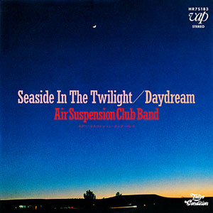 SEASIDE IN THE TWILIGHT (7 inch)