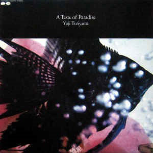 A TASTE OF PARADISE (LP) -RSD LIMITED-