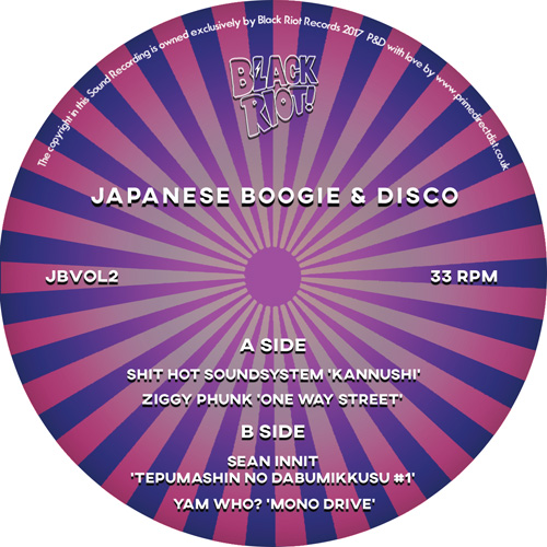 JAPANESE BOOGIE & DISCO - VOLUME 2