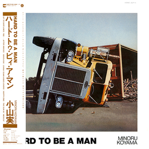 HARD TO BE A MAN (LP)