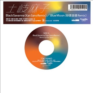 BLACK SAVANNA(KAN SANO REMIX) (7 inch) -RSD LIMITED-