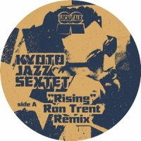 RISING - RON TRENT REMIX (10 inch)