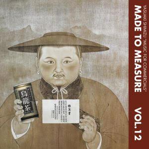 4177c47c MUSIC FOR COMMERCIALS (LP) [MTMLP12] - YASUAKI SHIMIZU - CRAMMED ...