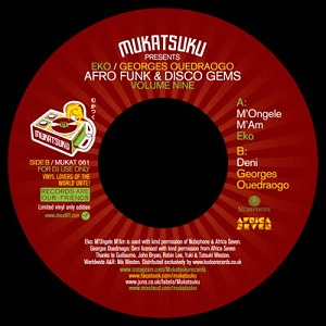 AFRO FUNK & DISCO GEMS VOLUME NINE (7 inch)