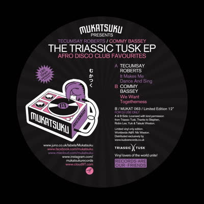 THE TRIASK TUSK EP (AFRO DISCO CLUB FAVOURITES)