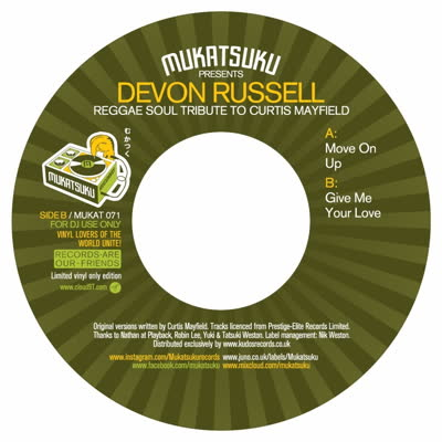 MUKATSUKU PRESENTS REGGAE SOUL TRIBUTE TO CURTIS MAYFIELD (7inch