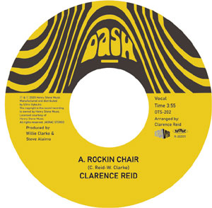 ROCKIN CHAIR / TILL I GET MY SHARE (7 inch)