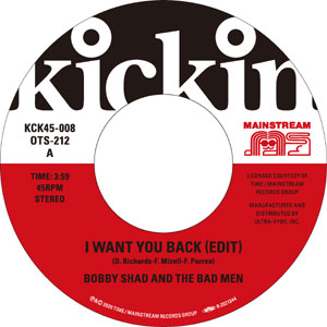 I WANT YOU BACK (EDIT) (7 inch)