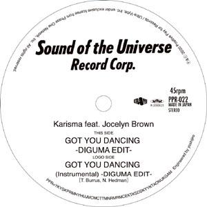 GOT YOU DANCING( feat. JOCELYN BROWN) -DIGUMA EDIT (7 inch)