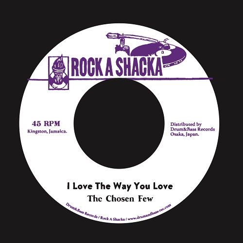 I LOVE THE WAY YOU LOVE (7 inch)