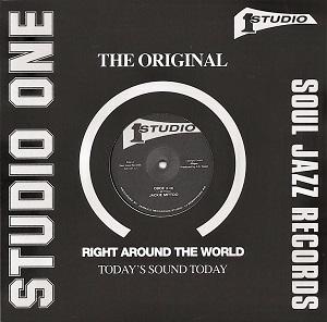 Trojan Records noir melange Houndstooth avant POLO...