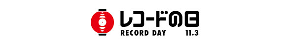 RECORD DAY